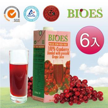 【囍瑞 BIOES】 100% 純天然蔓越莓綜合汁 6入組(1000ml/瓶)
