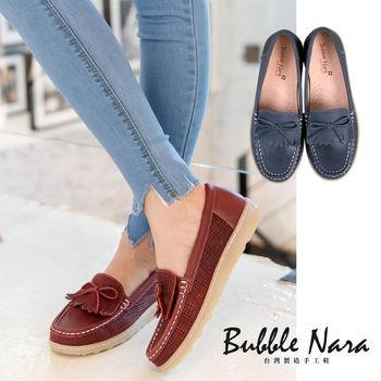 波波娜拉 Bubble Nara沙發小流蘇厚底氣墊鞋MAA2244