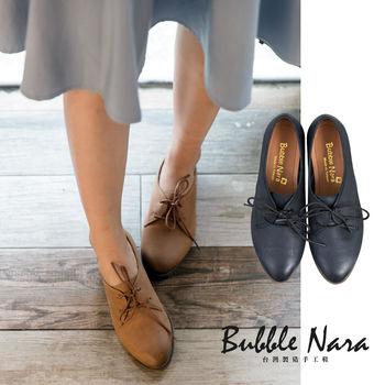 波波娜拉 Bubble Nara日出森林軟皮氣墊鞋NA054-14
