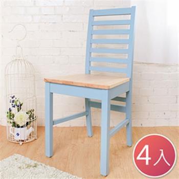 Bernice-貝莉鄉村風實木餐椅(四入組合)