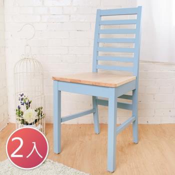 Bernice-貝莉鄉村風實木餐椅(二入組合)