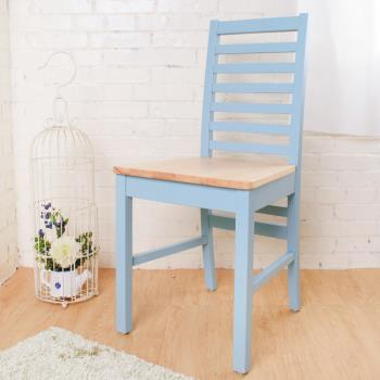 Bernice-貝莉鄉村風實木餐椅/單椅