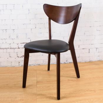 Bernice-奧利胡桃餐椅/單椅