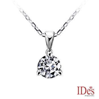 IDes design 品牌10周年慶簡約系列50分八心八箭車工鑽石項鍊-預購