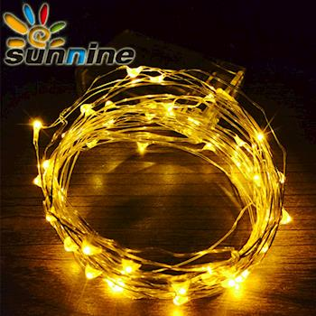 旭創光電 LED 燈飾燈串-50燈 (黃光)  1組