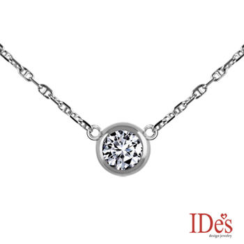 IDes design 品牌10週慶精選30分設計款八心八箭車工鑽石項鍊-預購