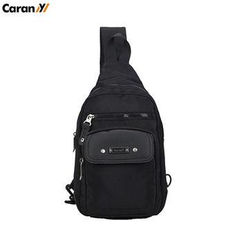 【AOU微笑旅行】CARANY系列/胸包男士休閒單肩包斜挎包(兩色可選58-0028)