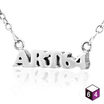 ART64 訂製  立體堆疊-姓名項鍊