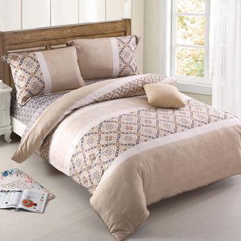 《DON托斯卡尼》 加大四件式珍珠天絲柔棉兩用被床包組