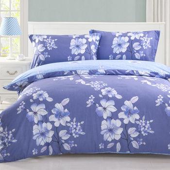 《HOYACASA紫戀花語》雙人四件式抗菌純棉兩用被床包組