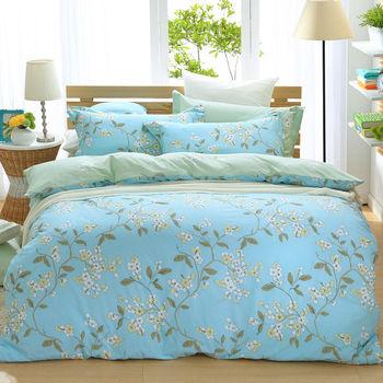 《HOYACASA風笛花語》雙人四件式純棉兩用被床包組(天絲入棉30%)