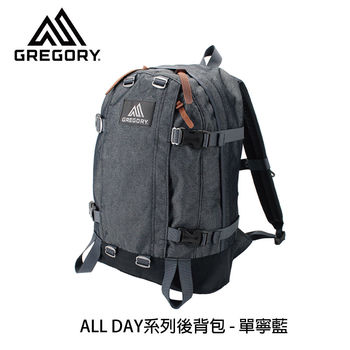 【美國Gregory】All Day日系休閒後背包22L- 單寧藍
