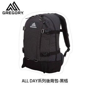 【美國Gregory】All Day日系休閒後背包22L- 黑格