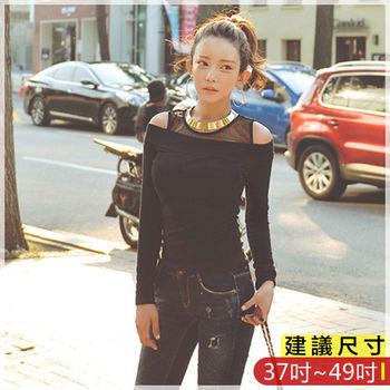 WOMA-W4505韓款簡約經典圓領露肩修身百搭上衣(黑色)WOMA中大尺碼上衣W4505