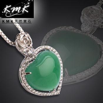 KMK天然寶石【玫瑰情人】南非辛巴威天然綠玉髓-項鍊