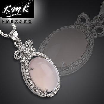 KMK天然寶石【粉紅佳人】巴西天然芙蓉玉髓-項鍊