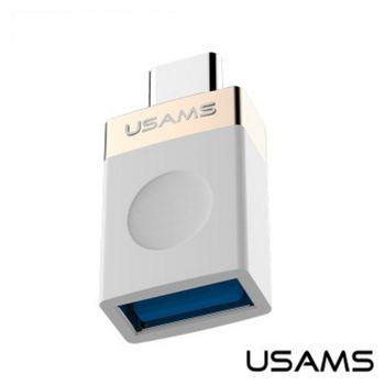 Type-C 轉USB3.1 OTG轉接頭 數據線轉接頭 USAMS HTC LG 小米