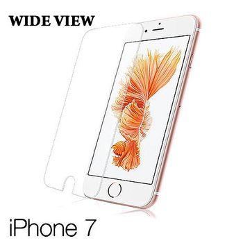 WIDE VIEW 9H鋼化玻璃保護貼 IPhone7 (IP-7H)