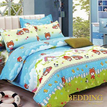 【BEDDING】活性印染單人三件式舖棉床包兩用被組-小伙伴-藍