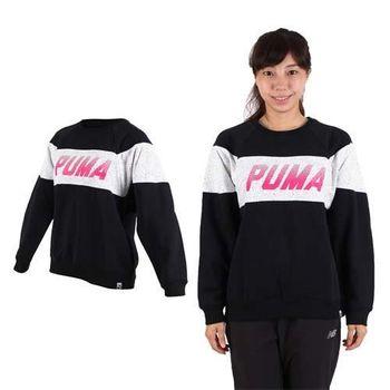 【PUMA】流行系列女長袖色塊圓領衫-T恤 慢跑 路跑 刷毛 黑白桃紅