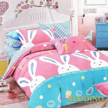 【BEDDING】活性印染雙人四件式舖棉床包兩用被組-大白兔