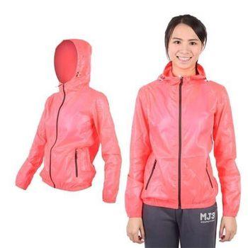 【SOFO】女果凍連帽外套-抗UV 風衣 可收納 螢光橘