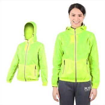 【SOFO】女果凍連帽外套-抗UV 風衣 可收納 螢光綠