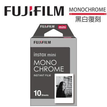 [3盒裝]FUJIFILM instax mini 空白底片(MONOCHROME 黑白復刻)