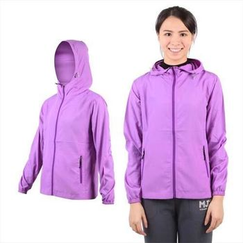 【SOFO】女防風外套-風衣 連帽 抗UV 可收納 粉紫