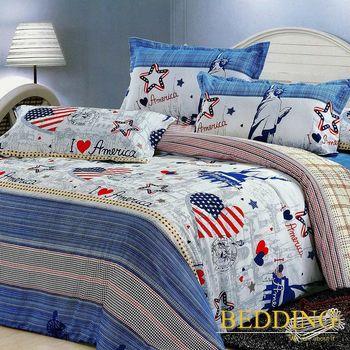 【BEDDING】活性印染雙人四件式舖棉床包兩用被組-美國派對