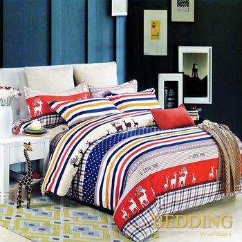 【BEDDING】活性印染雙人四件式舖棉床包兩用被組-皇家風情