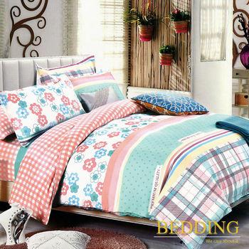 【BEDDING】活性印染雙人四件式舖棉床包兩用被組-艾薇兒