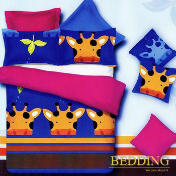 【BEDDING】活性印染雙人四件式舖棉床包兩用被組-牛牛