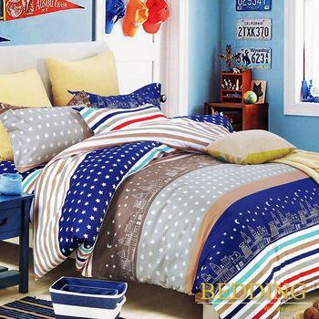 【BEDDING】活性印染雙人四件式舖棉床包兩用被組-都市星空