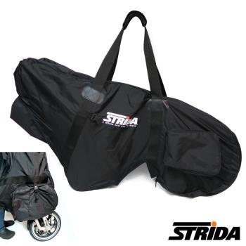 【STRIDA】輕便型攜車袋-黑