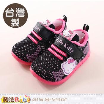 魔法Baby 女童鞋 台灣製Hello kitty正版針織布鞋~sh9951
