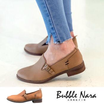 波波娜拉 Bubble Nara無印簡單穿懶人鞋NA66-148