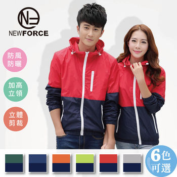 【NEW FORCE】騎士情侶款雙色防風防曬連帽外套-紅色 S-XXXL