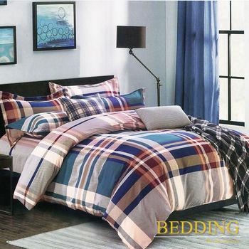 【BEDDING】活性印染雙人加大四件式舖棉床包兩用被組-戀空