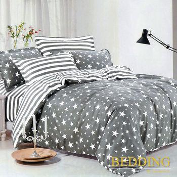 【BEDDING】活性印染雙人加大四件式舖棉床包兩用被組-星光燦爛