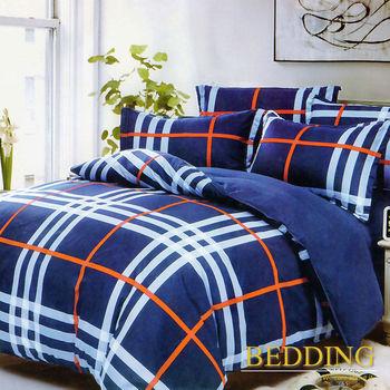 【BEDDING】活性印染雙人四件式舖棉床包兩用被組-寶格麗