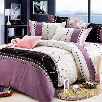 【BEDDING】活性印染雙人四件式舖棉床包兩用被組-閑暇時光