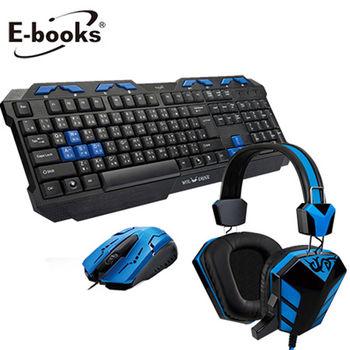 【線上資展電競特惠組】E-books Z1 金鋼狼電競鍵鼠組+S28電競頭戴耳機麥克風