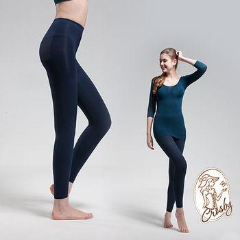 【Crosby 克勞絲緹】145409 (FREE)180D毛裡暖9分褲襪 紫灰色