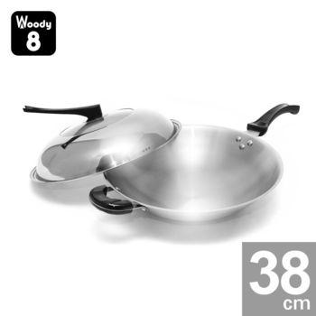 Woody 8-醫療等級18/10不鏽鋼炒鍋 38cm