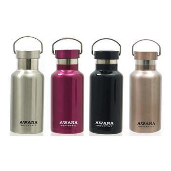 AWANA 手提式不鏽鋼運動瓶350ml