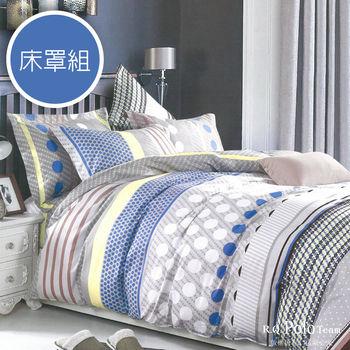 【R.Q.POLO】左岸律動 精梳棉-雙人標準五件式兩用被床罩組(5X6.2尺)