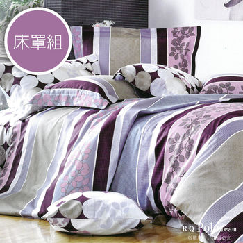 【R.Q.POLO】愛情驛站 精梳棉-雙人標準五件式兩用被床罩組(5X6.2尺)
