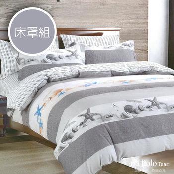 【R.Q.POLO】邊緣世界 精梳棉-雙人標準五件式兩用被床罩組(5X6.2尺)