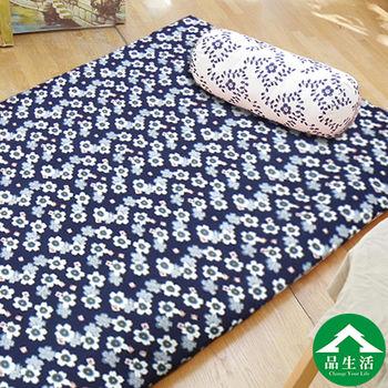 【品生活】小太陽日式鋪棉三折床墊_單人3X6尺(藍)